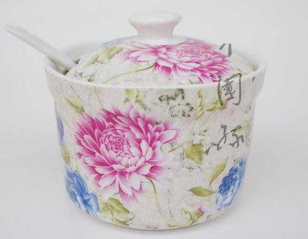 陶瓷調味罐 田園風 鹽罐套裝 帶勺子