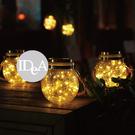 IDEA 太陽能燈LED 節能 省電 戶...