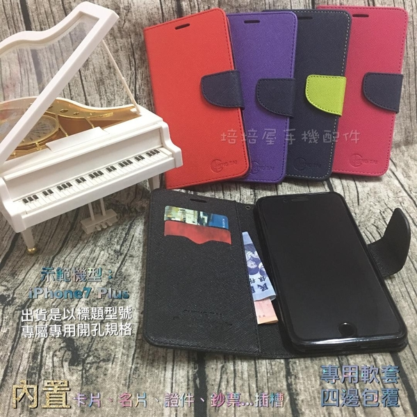 ASUS X013DB ZenFone GO TV ZB551KL《經典系列撞色款書本式皮套》手機套保護殼手機殼保護套