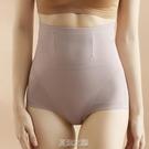 高腰收腹打底褲薄款夏季束腰產后收小肚子內褲女士提臀強力塑身褲 快速出貨