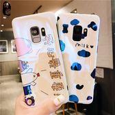 【SZ35】藍光卡通開心最重要 三星note8手機殼 S8手機殼 S8 plus手機殼 S9手機殼 S9 plus手機殼