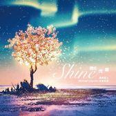 拉格札爾 微光閃耀 CD Michael Logozar Shine 免運 (購潮8)