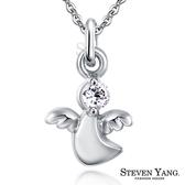 項鍊 正白K 鎖骨鍊 小天使 甜美聚焦系列 銀色款 附鋼鍊