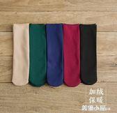 秋冬季雪地襪地板襪男女短襪子中筒加絨加厚保暖成人月子襪毛巾襪『美優小屋』