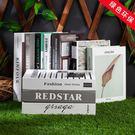 北歐簡約現代風格假書仿真書裝飾品擺件創意家居客廳書櫃道具書殼