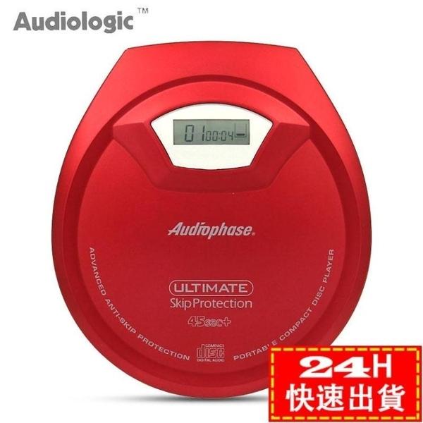 奧杰/Audiologic 便攜式 CD機 隨身聽 CD播放 超薄 防震 12H現貨秒出道禾