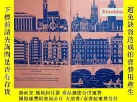 二手書博民逛書店STOCKHOLM罕見KARTA瑞典斯德哥爾摩地圖 手繪版 1968年 32開折疊帶封套 展開2開 瑞典