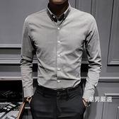 男士襯衫長袖修身春秋季正韓青年襯衣潮流休閒商務英倫發型師寸衫M-3XL