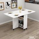折疊桌折疊餐桌家用小戶型可行動帶輪可伸縮長方形簡易多功能吃飯小桌子 交換禮物