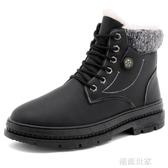 雪地靴男冬季保暖加絨東北加厚馬丁靴潮百搭高筒英倫風工裝靴棉鞋『潮流世家』