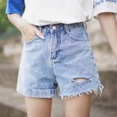 破洞卷毛邊牛仔短褲女高腰寬鬆百搭