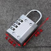 密碼鎖-青尚密碼掛鎖旅行箱鎖更衣柜書包箱包抽屜健身房家用密碼小鎖頭現貨快出