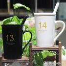 馬克杯 正韓潮流超萌杯子陶瓷帶蓋勺馬克杯咖啡牛奶杯情侶水杯創意女學生 優家小鋪