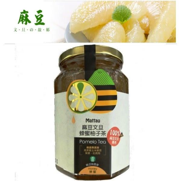 【麻豆區農會】麻豆文旦蜂蜜柚子茶800g/罐
