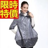 雨衣-斗篷式雨具時尚創意輕薄機能日系1色55m23【時尚巴黎】