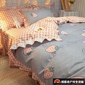 床单床罩被套四件套床上用品床裙款四件套被罩床單被套【探索者户外】
