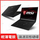 微星 msi GS65-9SE-1024TW 電競筆電【i7 9750H/15.6吋/RTX 2060 6G/2TB SSD/Buy3c奇展】