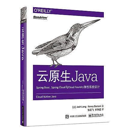 簡體書-十日到貨 R3Y 雲原生Java:Spring Boot、Spring Cloud與Cloud Foundry 978...