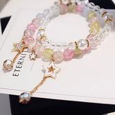 雙12好貨-韓版時尚可愛水晶手?潮女夏天淺粉色多層甜美清新氣質手環