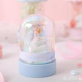 可愛少女獨角獸水晶球音樂盒八音盒小夜燈創意女生生日禮物禮品JA7969『科炫3C』