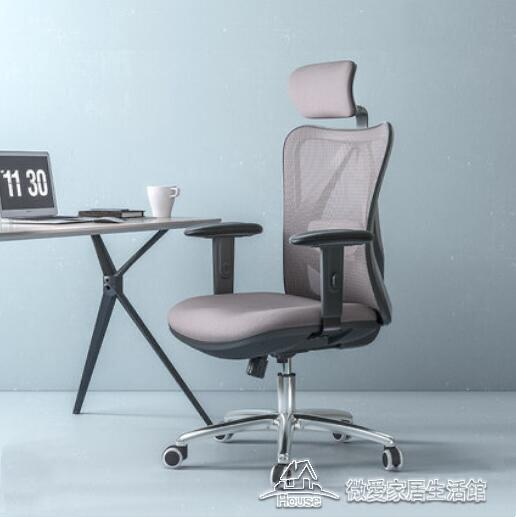 人體工學椅 西M18電腦椅電競椅書房椅子靠背舒適座椅辦公椅【快速出貨】