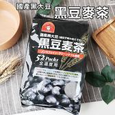 日本 伊福穀粉 黑豆麥茶 (52入) 520g 黑豆茶 麥茶 黑豆水 沖泡 沖泡飲品