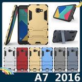 三星 Galaxy A7 2016版 變形盔甲保護套 軟殼 鋼鐵人馬克戰衣 防滑全包帶支架 矽膠套 手機套 手機殼