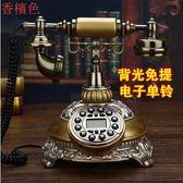 幸福居*美式仿古電話機座機歐式電話機家用無線插卡固定辦公古董複古電話(主圖款)