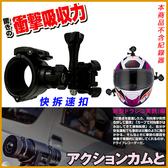 mio MiVue M560 M560 M560 plus機車行車記錄器雙面膠支架金剛王安全帽行車紀錄器車架快拆座固定架