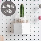 洞洞板專用 置物架 收納架 收納盒【G0...