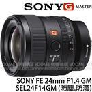 SONY FE 24mm F1.4 GM...