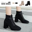 [Here Shoes] 7.5CM綁帶粗跟短靴 優雅氣質筒高11CM絨面後拉鍊靴-KGW816