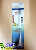 [8東京直購] Panasonic 國際牌 EW0932 WEW0932 護齦刷頭 替換刷頭 適用 EW-DP52