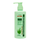 森田藥粧 蘆薈玻尿酸舒緩保濕凝露 190mL ◆86小舖 ◆