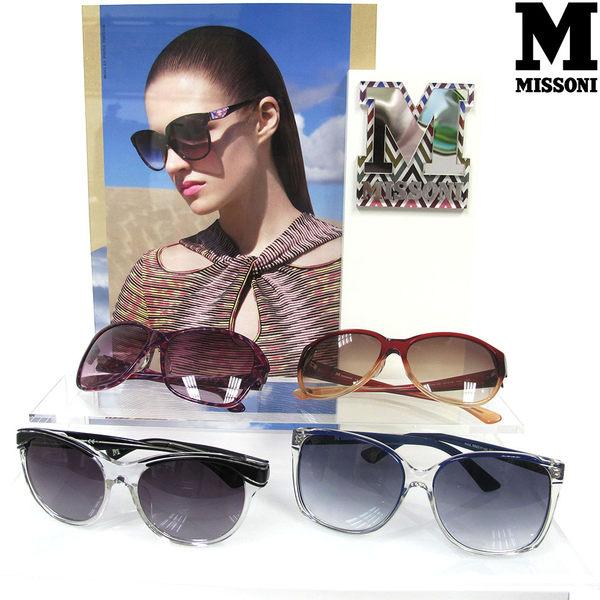 MISSONI品牌時尚太陽眼鏡,夏日必備