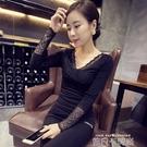 春秋新款緊身低領蕾絲打底衫T恤女士長袖修身內搭保暖外穿v領上衣 依凡卡時尚