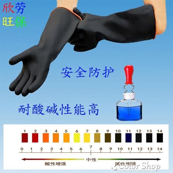 工業級耐酸堿乳膠手套 牛筋防水抗腐蝕耐磨加長加厚橡膠勞保手套