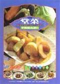 (二手書)堂菜