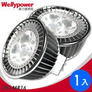 【Wellypower 威力盟】LED ...