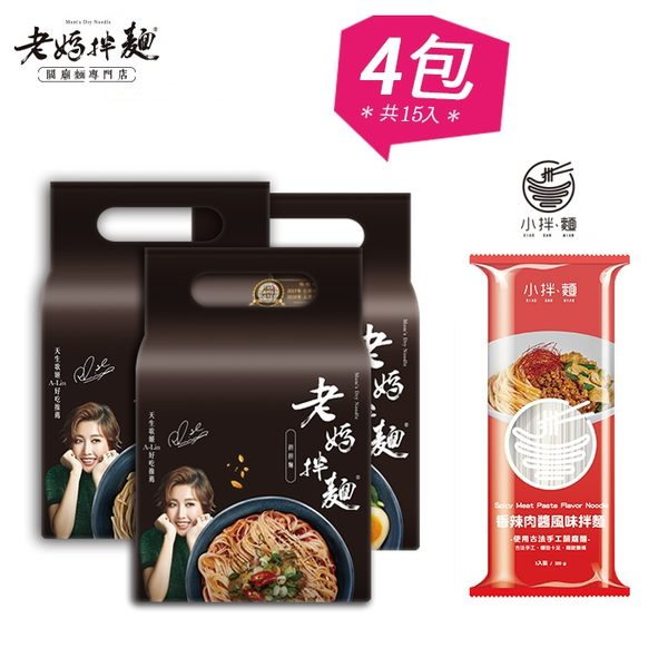 老媽拌麵-任選3袋+小拌-香辣x1