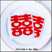 (現貨)紅色囍字貼紙(9x9cm)-適用家俱喜字.電器喜字.鏟子喜字.結婚裝飾.喜氣佈置.12禮必備!