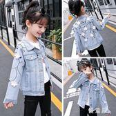 大尺碼女童秋裝新款牛仔外套兒童韓版開衫上衣洋氣短款夾克衫時尚潮 QG6816『優童屋』