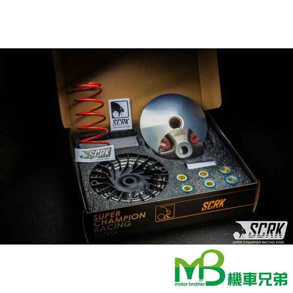機車兄弟【SCRK 冠軍普利盤禮盒組】 (各車種) 新增六代勁戰