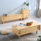 電視櫃北歐日式電視機櫃組合小戶型客廳實木電視櫃簡約風格實木地櫃家具 LH5158【3C環球數位館】
