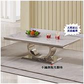 【水晶晶家具/傢俱首選】 JF8280-1華格4.3 尺不銹鋼腳座石面大茶几