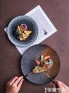 西餐盤 牛排餐盤家用陶瓷西餐盤意面盤日式餐具盤子碟子菜盤創意2021新款 【99免運】