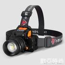 手電 led頭燈強光充電超亮頭戴式手電筒遠射戶外感應小疝氣夜釣魚礦燈 快速