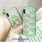 ins可愛鱷魚8plus蘋果x手機殼XS Max/XR/iPhoneX/7情侶6s透明防摔