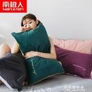 南極人枕套珊瑚絨乳膠枕頭套枕芯套成人兒童枕頭套48x74cm一對裝【果果新品】