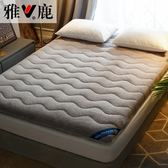 羊羔絨床墊子冬家用褥子1.5m床墊被學生宿舍加厚單人榻榻米海綿墊
